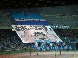 Bagaimana J League Menyelesaikan Masalah Penurunan Jumlah Penyokong