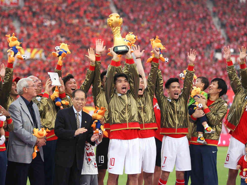 Chinese Super League: Pelan Jangka Panjang Untuk Bola Sepak China