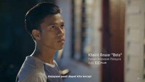 Reviu Filem Pendek: Aktifkan Ramadanmu (Arahan Nik Amir Mustapha)