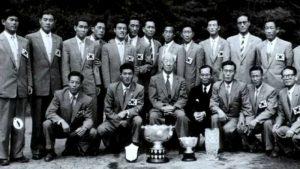 Piala Asia